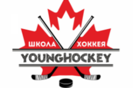 younghockey.png